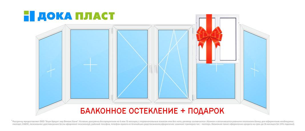 Дешевые пластиковые окна (ПВХ) в рассрочку
